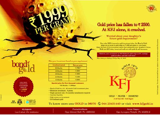 kfj_gold_ad